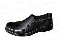 Мужские классические туфли на резинке