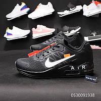 68dc973b Кроссовки Nike Air Max Guile найк аир макс мужские женские 0530091938  реплика