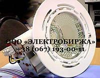 Светильник даунлайт 2х18 Вт BigLeo КЛЛ