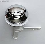 Кнопка на китайскую арматуру., фото 2