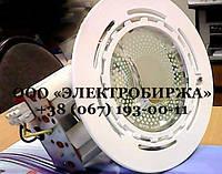 Светильник даунлайт 2х26 Вт BigLeo КЛЛ