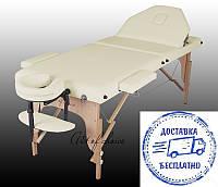 Складной Массажный стол Raf (Белый)Трехсекционный деревянный Доставка бесплатно!!!