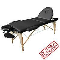 Складной Массажный стол Raf Трехсекционный деревянный Доставка бесплатно!!!
