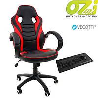 Игровое кресло Racer BIS Vecotti (черно-красное) 9337