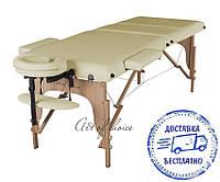 Складной Массажный стол SOL Трехсекционный деревянный Доставка бесплатно!!!