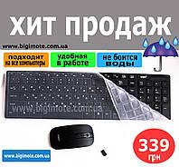 КОМПЛЕКТ. K06 Качественная Беспроводная клавиатура и мышь