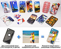Печать на чехле для Apple iPod Touch 4G (Cиликон/TPU)