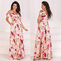 "Персикове довге плаття-сарафан на запах ""Акапулько"""