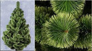 """Сосна искусственная зеленая """"Распушенная"""", высота 1,5 м, фото 2"""