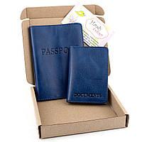 Подарочный набор №4: обложка на паспорт + обложка документы (синий)