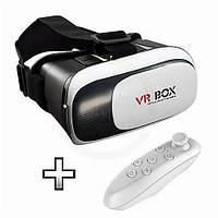 Очки виртуальной реальность VR BOX 2.0 с пультом управления