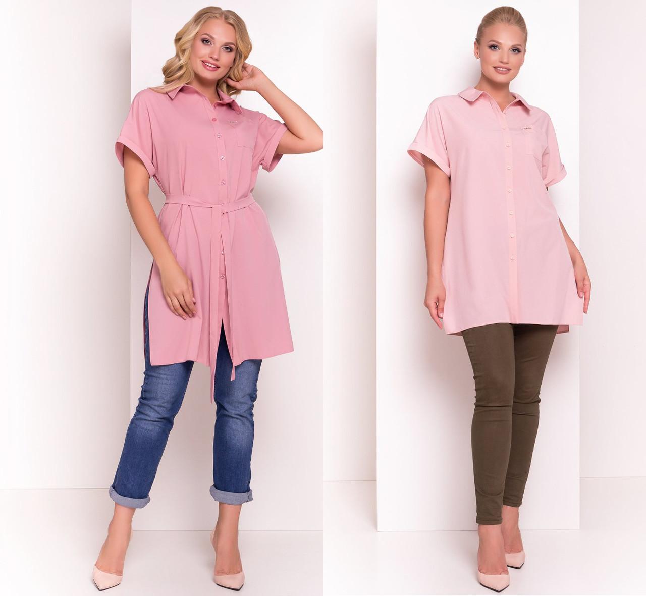 3e1cb960a54 Удлиненная женская рубашка в розовых оттенках большого размера ...
