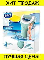 Электрическая пилка для стоп Scholl Velvet smooth Wet Dry