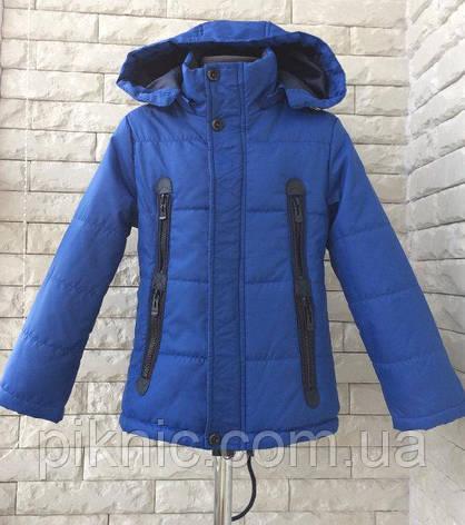 Детская куртка ветровка парка для мальчика 4-5 лет. Демисезонная осень, фото 2