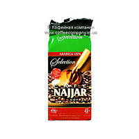 Кофе с кардамоном арабский молотый Najjar Selection 450г