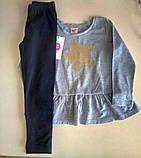 Комплект двойка реглан и лосины для девочек рост 98-122,  Венгрия  Glo-story 5007, фото 5