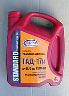 Трансмиссионное масло ТАД-17и (4 л)