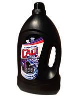 Гель для стирки Cadi black (для черного белья) 4 л, 53 стирки