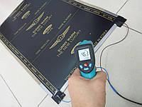 Пленка для отопления сплошная ( два модуля ) полностю готовый комплект