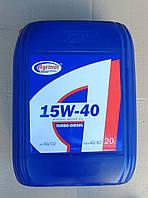 Моторное масло 15W-40 SG/CD (20 л), фото 1