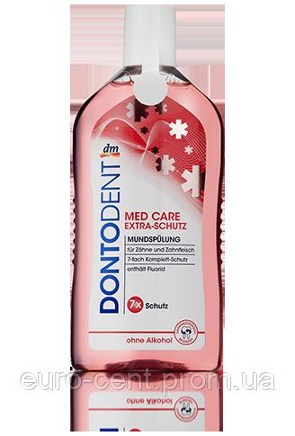 Ополаскиватель для полости рта Dontodent Med Care (7-кратная защита)