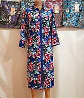 Женский халат велюровый батал, фото 1