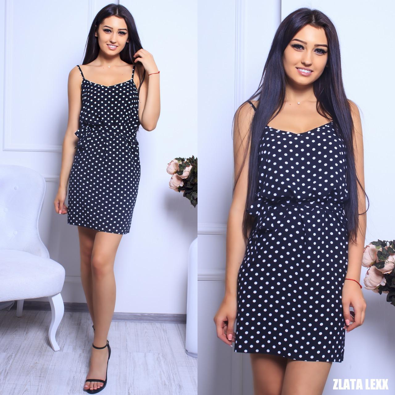 fba4cb8ed0d Прямое легкое платье с поясом на бретелях 5731681 - Интернет - магазин  одежды и косметики