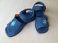 Детские сандалии оптом