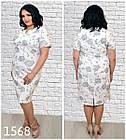 Летнее женское платье больших размеров, ткань жаккард, 52,54,56,58