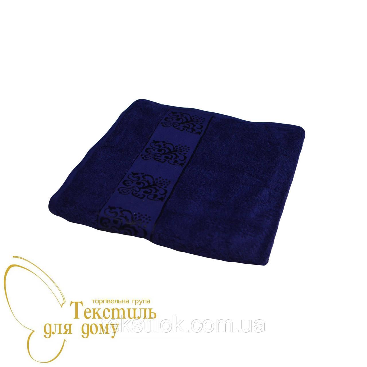 Полотенце банное Motif 70*140, синее