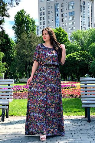 Длинное летнее платье больших размеров Стефи, фото 2