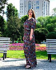 Длинное летнее платье больших размеров Стефи, фото 3