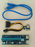 Райзер Riser Card PCI-E 1X to 16X v.007, USB3.0 кабель