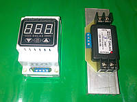 Регулятор мощности цифровой 3.0 кВт. ( ступенчатый ) Далас