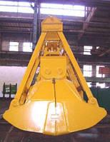 Грейфер для тяжелых грузов «Модель – 4735М»