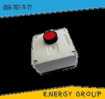 Пост кнопочный ПК-1 термопластик