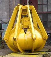 Грейфер для средних труднозачерпываемых грузов «Модель 5133М»
