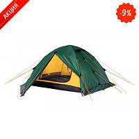 Палатка  Rondo 2 Plus green (Alexika)