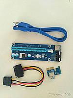 Райзер Riser Card PCI-E 1X to 16X v.006, USB3.0 кабель