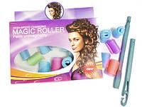 Волшебные бигуди Magic Roller круглые длинные 52 см и 23 см 18 штук