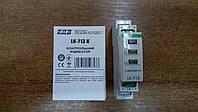 LK-713K  (Панель індикатора КІ-713 к)/ Контрольный индикатор LK-713 К