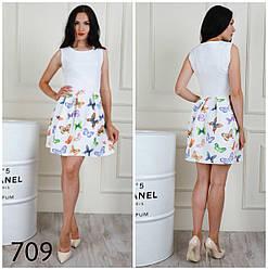Ніжне гарне плаття-кльош з відрізною талією, 42,44,46