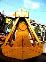 Грейфер ч.014294-21 (для мостовых и козловых кранов)