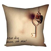 Подушка Мой дом там, где ты любимому любимой оригинальный подарок прикольный