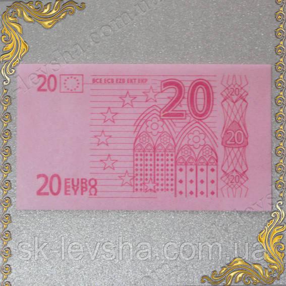 Съедобные деньги 20 Евро, сахарная бумага розового цвета 14*8 см.