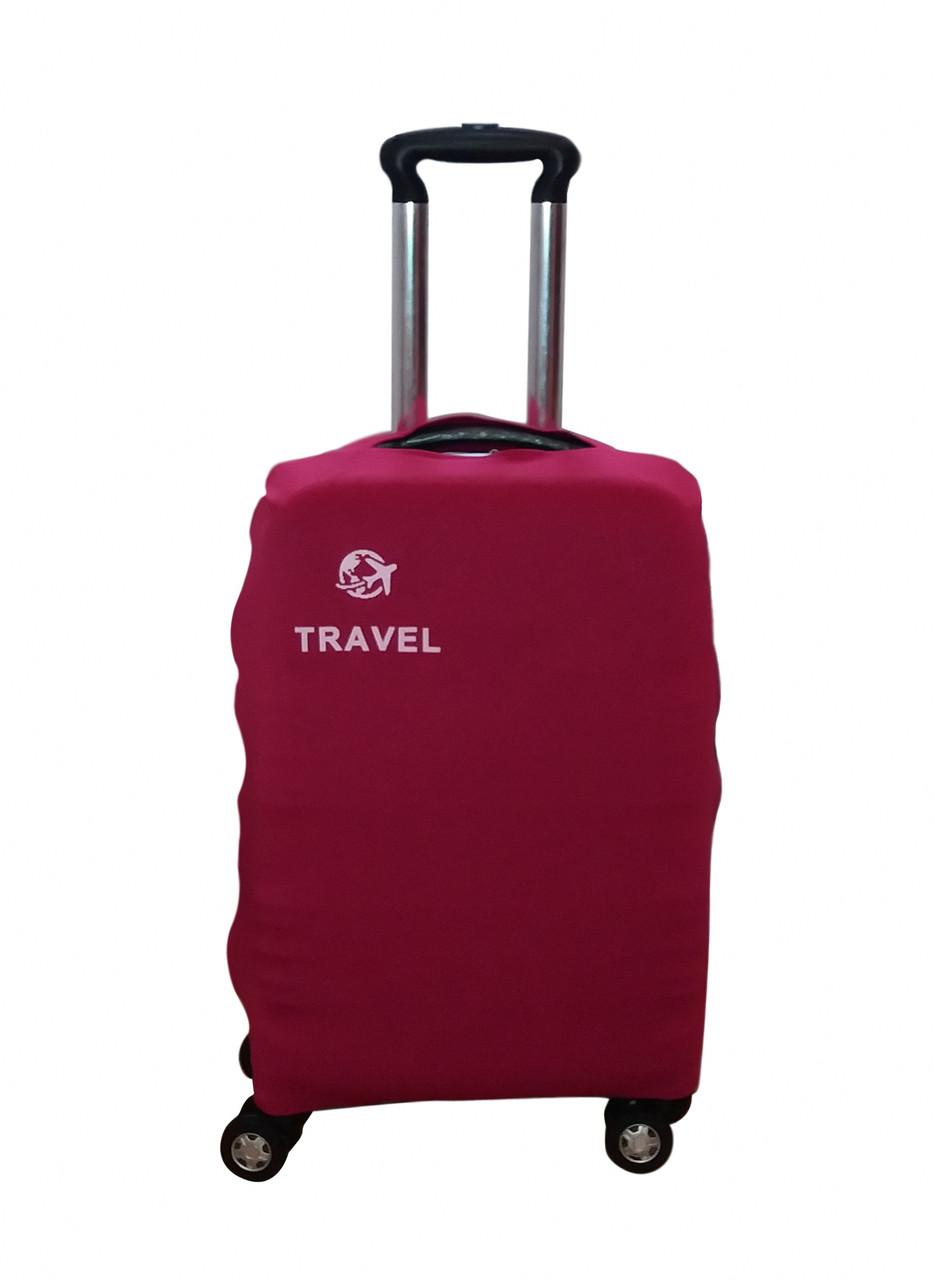 Защитный чехол для чемодана. Размер L. Красный, бежевый.