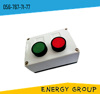 Пост кнопочный ПК-2 термопластик