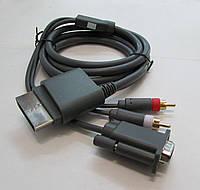 VGA HD AV Cable XBOX 360,Кабель Xbox 360 для PC монитора(не оригинал), фото 1