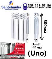 Радиатор биметаллический для отопления 500х80 (Bithetm-UNO)