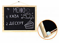 Дошка магнітна для крейди ROSA Talent 30*40см, сосна,  (GPТ50083139)